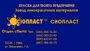 125 ОЦМ: 125 ОЦМ: АК: АК: грунт-эмаль АК125ОЦМ,  грунт-эмаль АК-125 ОЦМ