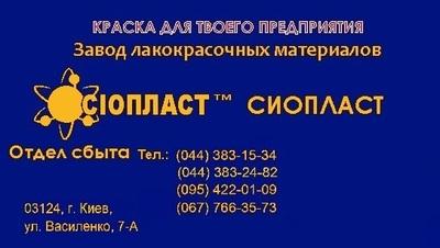 125 ОЦМ: 125 ОЦМ: АК: АК: грунт-эмаль АК125ОЦМ,  грунт-эмаль АК-125 ОЦМ - main
