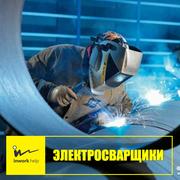 Электросварщики в Литву  1100-1250 EURO