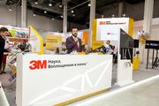 Компания 3М представляет деловую программу и новинки на ВНОТ-2019